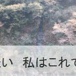 子宝神社 お里の滝(島根)