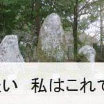 子宝神社 荒穂神社(佐賀県)