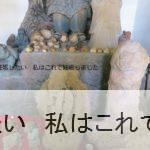 子宝神社 淡嶋神社(和歌山)