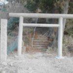 子宝神社 子種大山神 子種神社(福島)