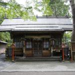 子宝神社 伊香保神社(群馬県)