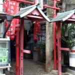子宝神社 夫婦木神社(東京都)
