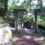 子宝神社 瀧尾神社(栃木県)