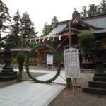 子宝神社 寒河江八幡宮(山形県)